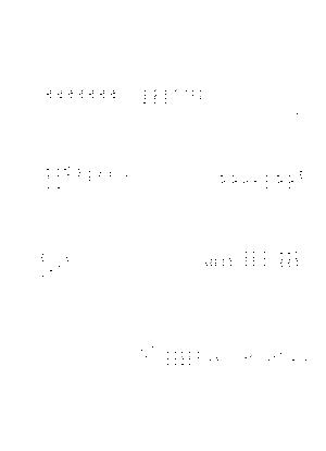 Mns0001