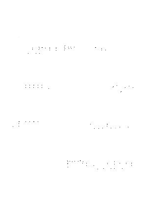 Mns0002