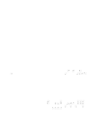 Mns0003