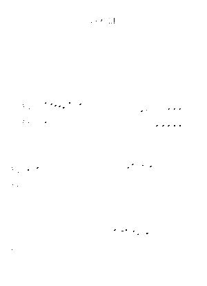 Mon002