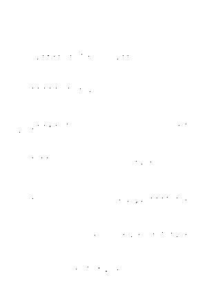 Mononoke