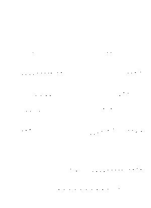 Monowa20191105g