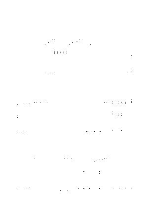 Moonspiral