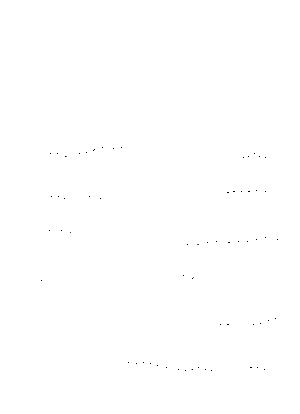 Moui20210213c
