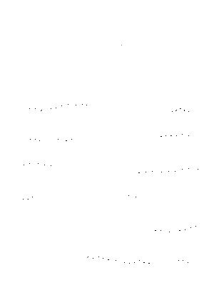 Moui20210213c1