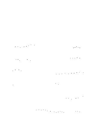Moui20210213eb