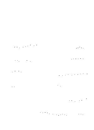 Moui20210213g