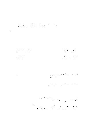 Mousukoshidake