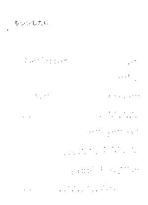 Mousukosidake