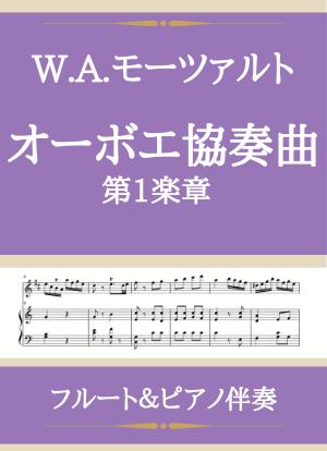 Mozartoboe101