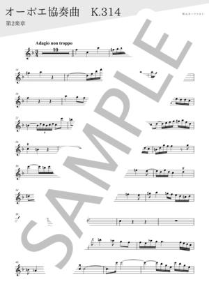 Mozartoboe2part01