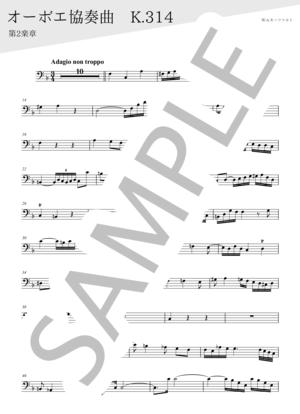 Mozartoboe2part03