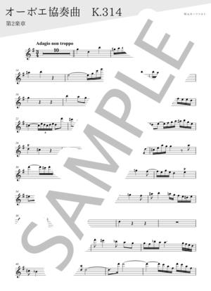 Mozartoboe2part04