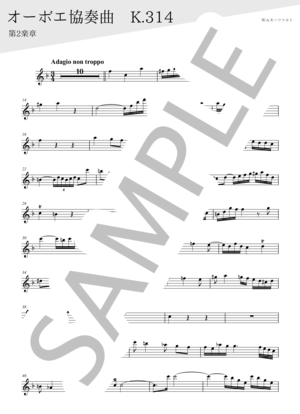 Mozartoboe2part08