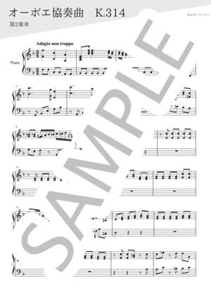 Mozartoboe2part10