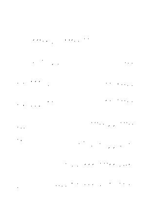 Mq023