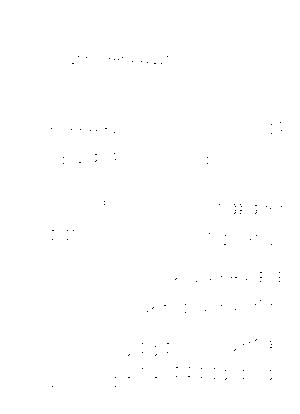 Ms0008