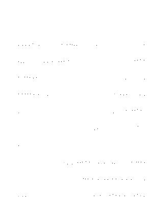 Nagai20190912c