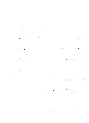 Nagai20210524eb