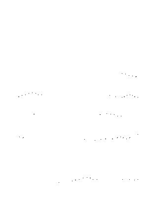 Nagara20210910c 1