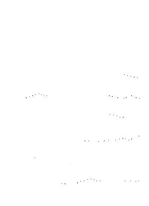 Nagara20210910c 2