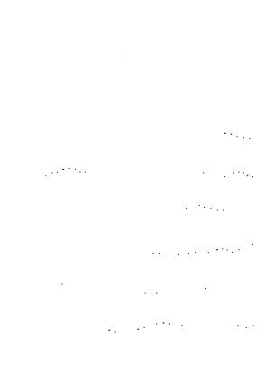 Nagara20210910c