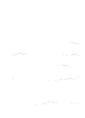 Nagara20210910c1