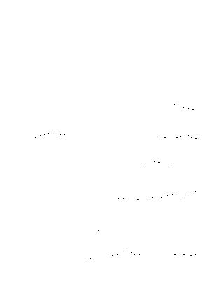 Nagara20210910 b