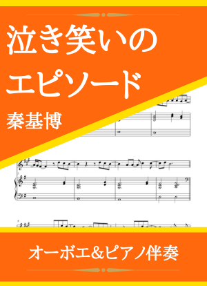 Nakiwarai02