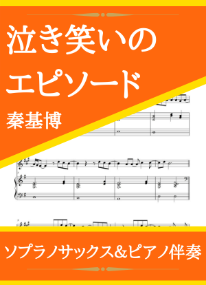 Nakiwarai06