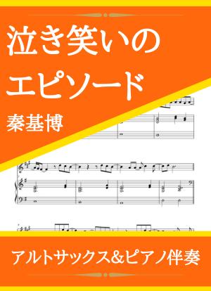 Nakiwarai07