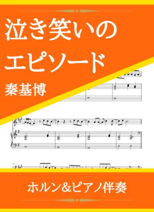 Nakiwarai11