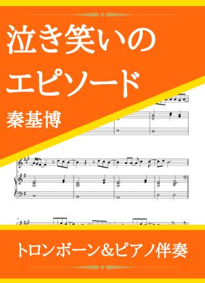 Nakiwarai12