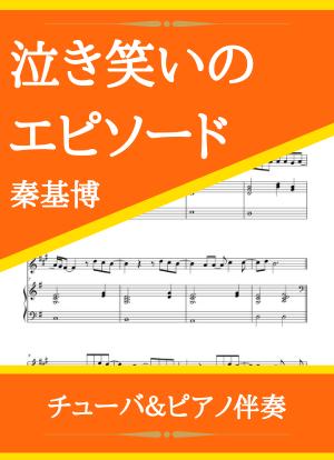 Nakiwarai14