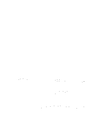 Napf 0001