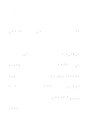 Natsuma20200608eb