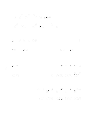 Natsumatsuri whiteberry 7mori