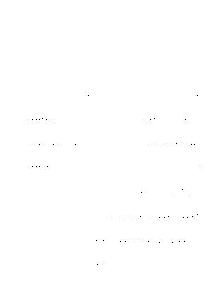 Natsuno20210221bb