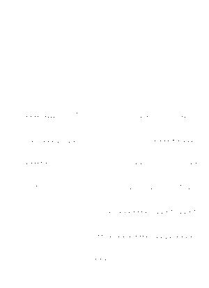 Natsuno20210221g