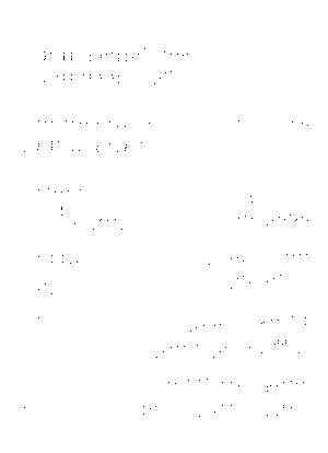Natunohaidorennjia
