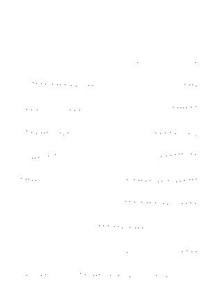 Nazo20200906bb