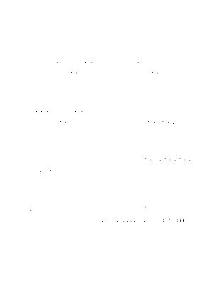 Neco024