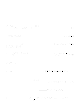 Nemuri20191226c