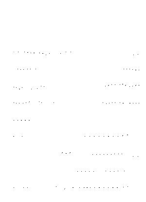 Nemuri20191226eb