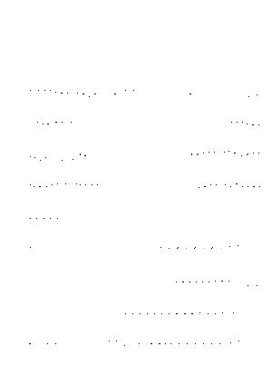 Nemuri20191226g