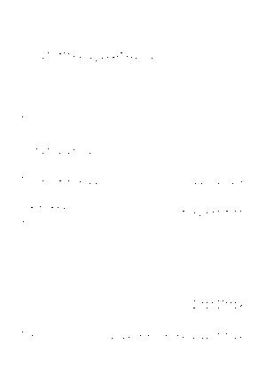 Neo2155 18