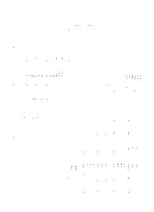 Neo2155 26