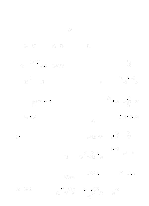Niibori0015