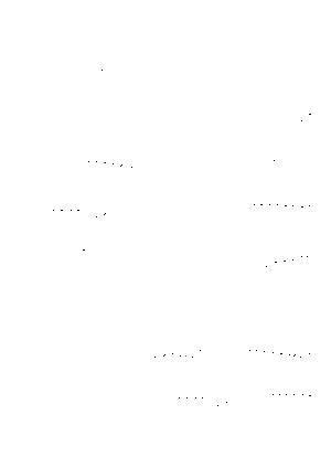 Niiga20210915bb