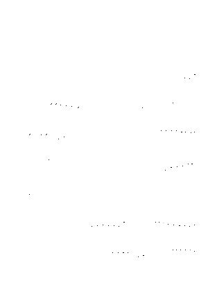 Niiga20210915c 4